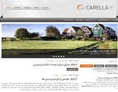 دانلود قالب وردپرس فارسی Carella WordPress theme