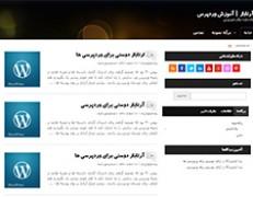 قالب مجله خبری وردپرس Blogblaze فارسی