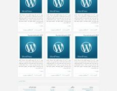 قالب خبری وردپرس فارسی WordPress Templates Emphaino