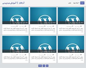 قالب فروشگاهی وردپرس فارسی