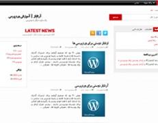 قالب وردپرس فارسی رایگان wordpress NewsZeplin