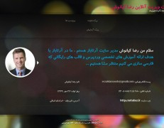 قالب وردپرس رایگان و فارسی کارت ویزیت انلاین veecard