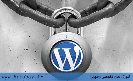 secure-wordpress.jpg