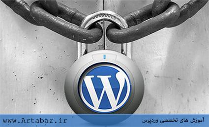 افزونه امنیتی وردپرس Anti-Virus Anti-Malware Firewall