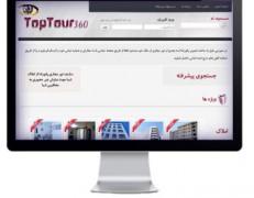 پیاده سازی وب سایت املاک toptour360