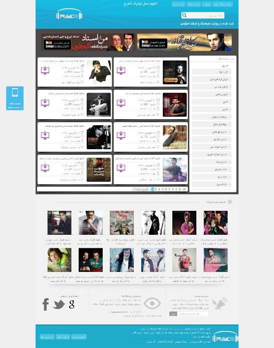 music98.ir_artabaz.ir