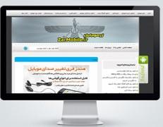 طراحی قالب وردپرس سایت موبایل و اندروید zarmobile.ir