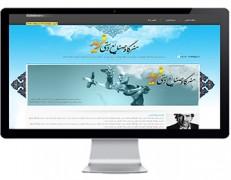طراحی قالب وردپرس سایت هنرگاه صنایع دستی فرید