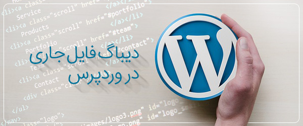 wordpress_s2
